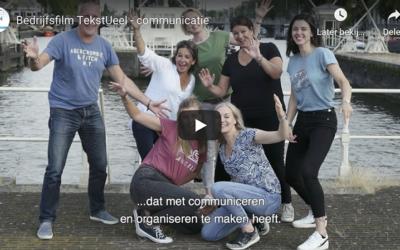 Onze Floortjesfilm nú online!